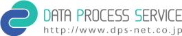 株式会社データープロセスサービスのホームページへリンクする画像