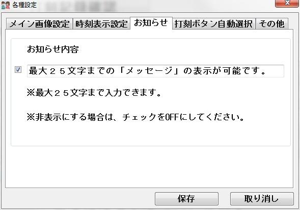 func_kakushu_3